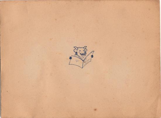Album n 1 vache qui rit persommages benjamin rabier 7