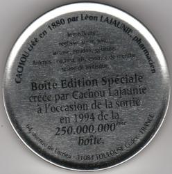 Cachou lajaunie 1994 2