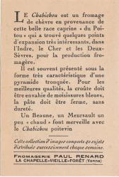 chomo-paul-renard-3-2-2.jpg