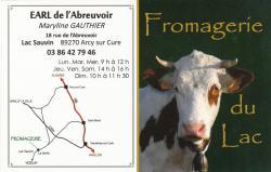 Fromagerie du lac 89 015 001 arcy sur cure 1